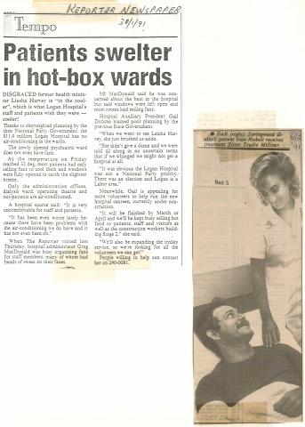 1991 - No airconditioning