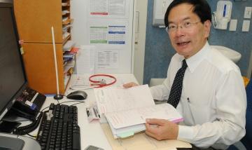 Professor Ken Ho
